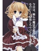 BUY NEW worlds end - 101238 Premium Anime Print Poster