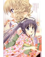 BUY NEW worlds end - 101493 Premium Anime Print Poster
