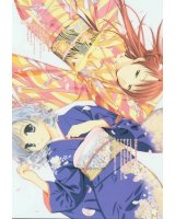 BUY NEW worlds end - 115076 Premium Anime Print Poster