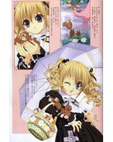 BUY NEW worlds end - 123419 Premium Anime Print Poster
