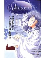 BUY NEW worlds end - 123536 Premium Anime Print Poster
