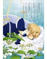 BUY NEW worlds end - 126245 Premium Anime Print Poster