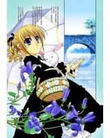 BUY NEW worlds end - 126247 Premium Anime Print Poster