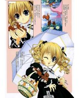 BUY NEW worlds end - 180594 Premium Anime Print Poster