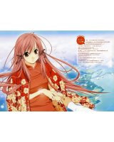 BUY NEW worlds end - 53094 Premium Anime Print Poster