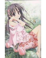 BUY NEW worlds end - 60404 Premium Anime Print Poster