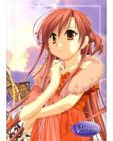 BUY NEW worlds end - 60796 Premium Anime Print Poster
