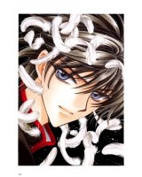 BUY NEW x 1999 - 101200 Premium Anime Print Poster