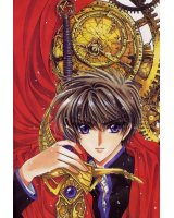 BUY NEW x 1999 - 10209 Premium Anime Print Poster