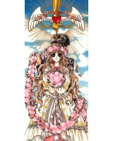 BUY NEW x 1999 - 111199 Premium Anime Print Poster