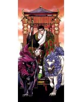 BUY NEW x 1999 - 111201 Premium Anime Print Poster