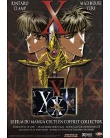 BUY NEW x 1999 - 12740 Premium Anime Print Poster
