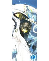 BUY NEW x 1999 - 135115 Premium Anime Print Poster