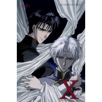 BUY NEW x 1999 - 144165 Premium Anime Print Poster
