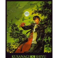 BUY NEW x 1999 - 182653 Premium Anime Print Poster