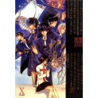 BUY NEW x 1999 - 71 Premium Anime Print Poster