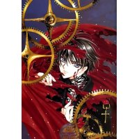 BUY NEW x 1999 - 77785 Premium Anime Print Poster