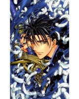 BUY NEW x 1999 -  edit729 Premium Anime Print Poster