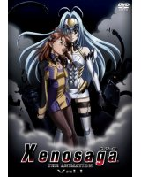 BUY NEW xenosaga - 102315 Premium Anime Print Poster