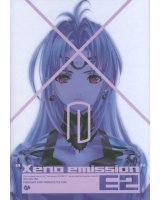 BUY NEW xenosaga - 10532 Premium Anime Print Poster