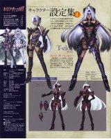 BUY NEW xenosaga - 131174 Premium Anime Print Poster