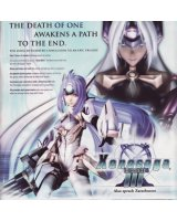BUY NEW xenosaga - 134978 Premium Anime Print Poster