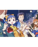 BUY NEW yoshinagasanchi no gargoyle - 184133 Premium Anime Print Poster