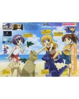 BUY NEW yoshinagasanchi no gargoyle - 76164 Premium Anime Print Poster