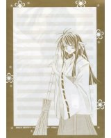 BUY NEW you kousaka - 133453 Premium Anime Print Poster