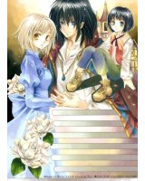 BUY NEW you kousaka - 133457 Premium Anime Print Poster