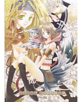 BUY NEW you kousaka - 83250 Premium Anime Print Poster