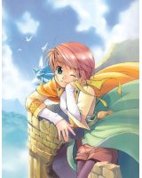 BUY NEW you shiina - 27860 Premium Anime Print Poster