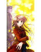BUY NEW you shiina - 31496 Premium Anime Print Poster