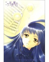 BUY NEW you shiina - 35620 Premium Anime Print Poster