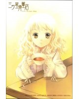 BUY NEW you shiina - 38695 Premium Anime Print Poster