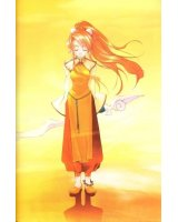 BUY NEW you shiina - 38698 Premium Anime Print Poster