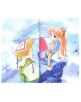 BUY NEW you shiina - 38703 Premium Anime Print Poster