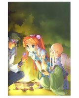 BUY NEW you shiina - 38708 Premium Anime Print Poster
