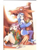 BUY NEW you shiina - 39135 Premium Anime Print Poster