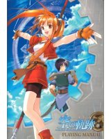 BUY NEW you shiina - 64132 Premium Anime Print Poster