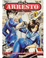BUY NEW youre under arrest - 12565 Premium Anime Print Poster
