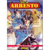 BUY NEW youre under arrest - 126229 Premium Anime Print Poster