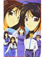 BUY NEW youre under arrest - 143301 Premium Anime Print Poster