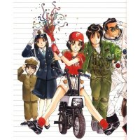BUY NEW youre under arrest - 29156 Premium Anime Print Poster