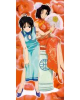 BUY NEW yozakura quartet - 157160 Premium Anime Print Poster