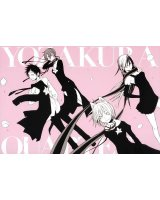 BUY NEW yozakura quartet - 157168 Premium Anime Print Poster
