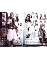 BUY NEW ys - 121554 Premium Anime Print Poster