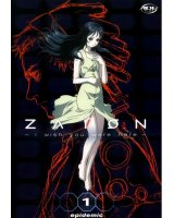 BUY NEW zaion - 16146 Premium Anime Print Poster