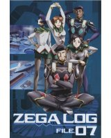 BUY NEW zegapain - 127090 Premium Anime Print Poster