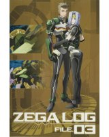 BUY NEW zegapain - 127095 Premium Anime Print Poster